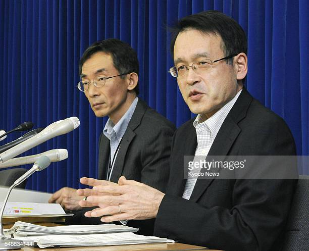 TOKYO Japan Officials of the Health Labor and Welfare Ministry attend a press conference in Tokyo on May 5 over a string of fatal food poisoning...