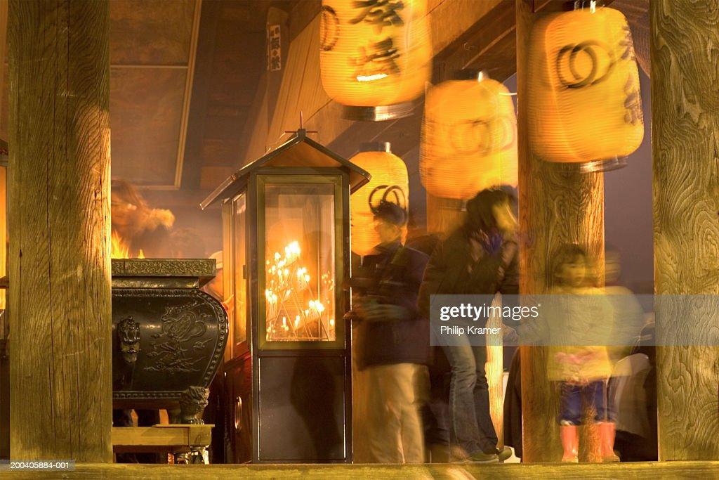 Japan, Okayama Prefecture, Saidaiji, people at Hadaka Matsuri Festival : Stock Photo