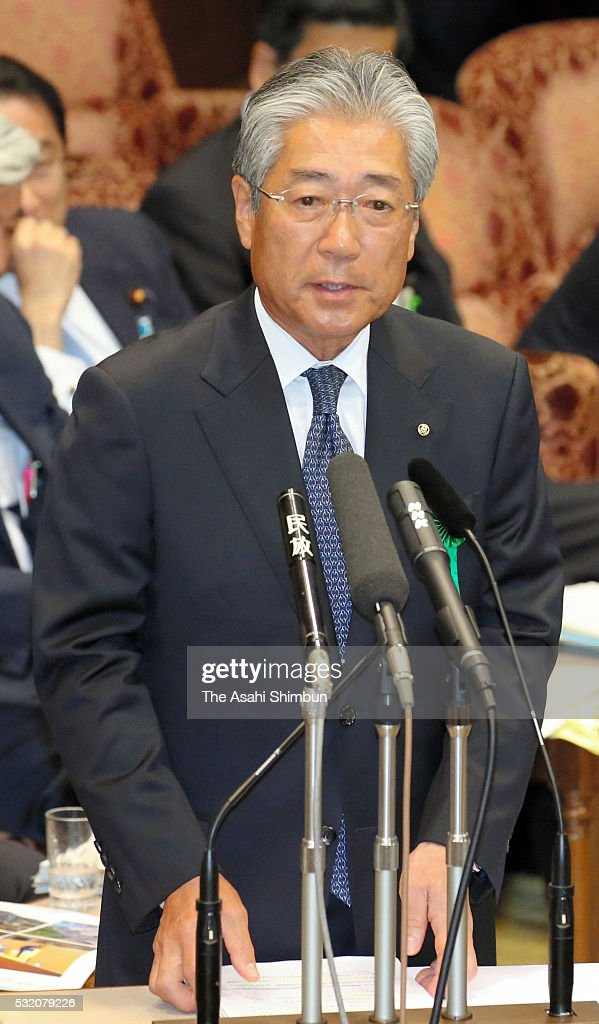 Japan Olympic Committee President and former Tokyo 2020 Bidding Committee Preisdent <a gi-track='captionPersonalityLinkClicked' href=/galleries/search?phrase=Tsunekazu+Takeda&family=editorial&specificpeople=2574573 ng-click='$event.stopPropagation()'>Tsunekazu Takeda</a> addresses at the Lower House Education committee at the diet on May 17, 2016 in Tokyo, Japan. Takeda is summoned to the parliament over the bidding committee's 222 million Japanese yen payment to a Singapore bank account, which is believed to be linked to Papa Massata Diack, son of former IAAF President Lamine Diack.