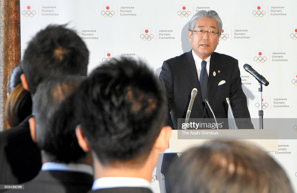 Japan Olympic Committee President <a gi-track='captionPersonalityLinkClicked' href=/galleries/search?phrase=Tsunekazu+Takeda&family=editorial&specificpeople=2574573 ng-click='$event.stopPropagation()'>Tsunekazu Takeda</a> addresses in front of the officials as the first business day of the New Year on January 5, 2016 in Tokyo, Japan.