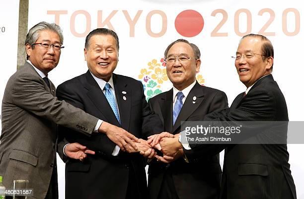 Japan Olympic Committee President Tsunekazu Takeda Tokyo 2020 President Yoshiro Mori Tokyo 2020 Honorary President Fujio Mitarai and Tokyo 2020 CEO...