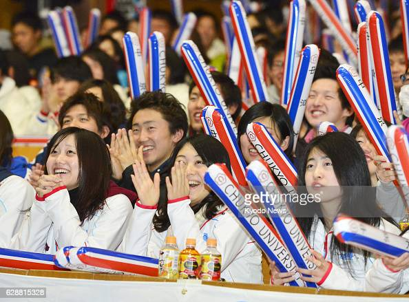 TOYOTA Japan On Feb 21 students of Chukyo University gather at the Toyota Campus in Toyota Aichi Prefecture Japan and cheer for Japanese skater Mao...