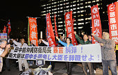 NAHA Japan People demonstrate in front of the Okinawa prefectural government office in Naha on the night of Dec 2 to protest against an indiscreet...