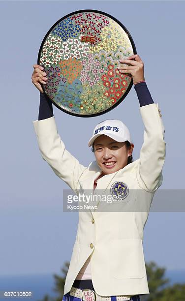 ITO Japan Phoebe Yao of Taiwan holds the trophy after winning the Fujisankei Ladies Classic golf competition at Kawana Hotel Golf Club in Shizuoka...
