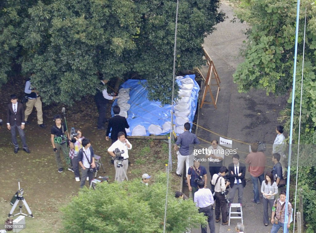 KASHIWA Japan Photo from a Kyodo News helicopter shows an area covered by a plastic sheet where a high level of radioactive cesium has been detected...