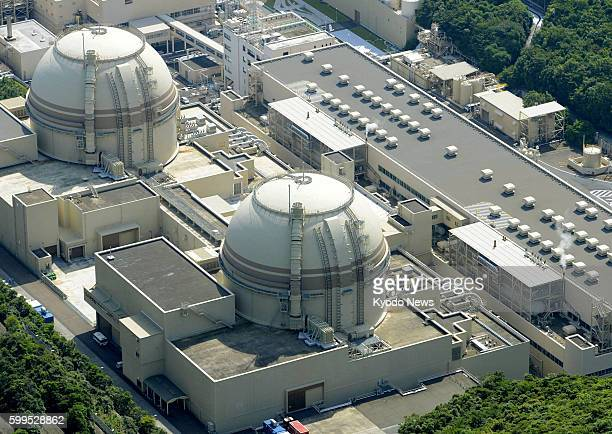 OI Japan Photo from a Kyodo News helicopter shows the No 4 reactor of the Oi nuclear power station in Fukui Prefecture on July 19 2012 The reactor...