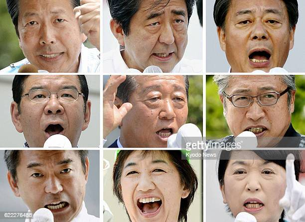 TOKYO Japan Photo series shows leaders of Japanese political parties campaigning on July 20 the day before the upper house election They are Natsuo...