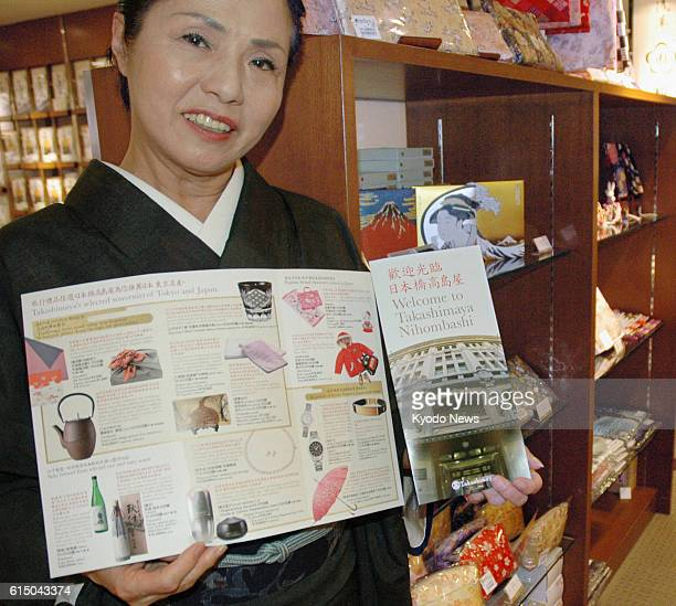 TOKYO Japan Photo shows a brochure introducing various Japanese products in English and Chinese prepared by the Takashimaya department store in...