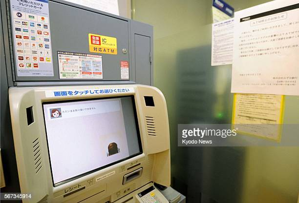 TOKYO Japan Photo shows an automated teller machine of Mizuho Bank with its display showing the message ''Currently unable to operate'' in Tokyo on...