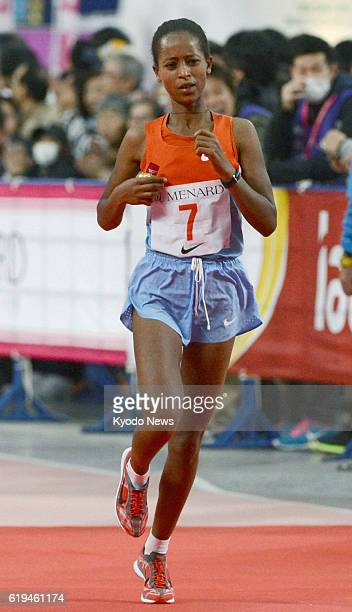 NAGOYA Japan Photo shows Berhane Dibaba of Ethiopia who finished second in a time of 2 hours 23 minutes and 51 seconds in the Nagoya Women's Marathon...