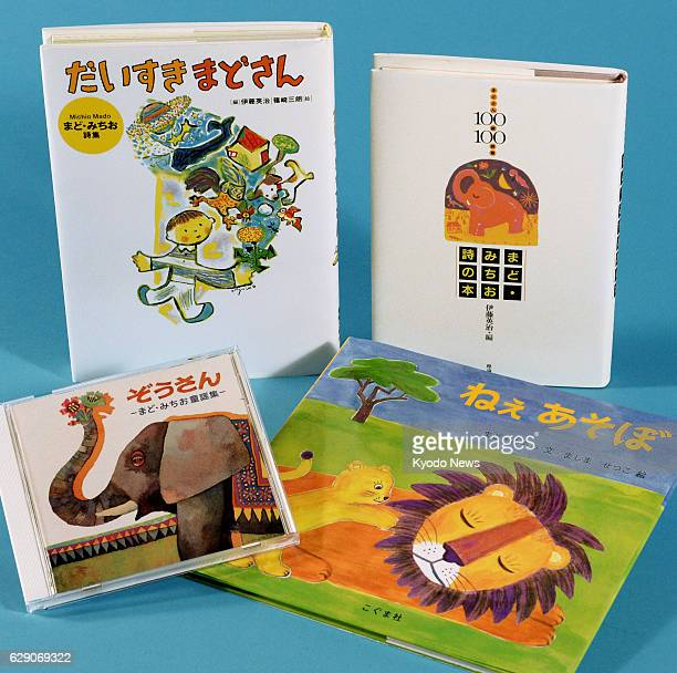 TOKYO Japan Photo shows books of nursery rhymes and other works by Michio Mado a Japanese poet Mado died of old age at a Tokyo hospital on Feb 28 at...