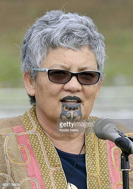 SAPPORO Japan Photo shows Erana Brewerton a Maori woman from New Zealand A public bath in Eniwa Hokkaido refused entry to the 60yearold Maori...