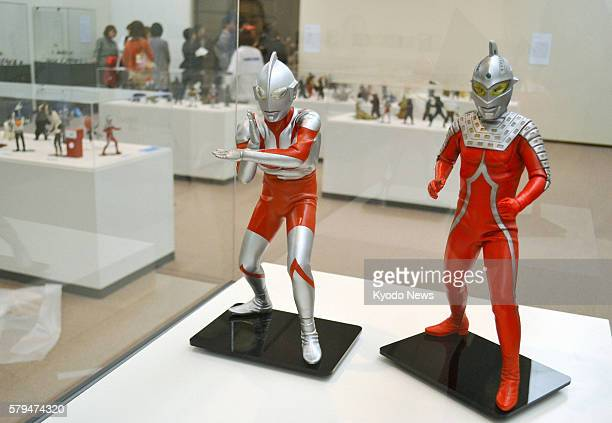 MITO Japan Photo shows figures of Ultraman and Ultraseven characters from popular Japanese TV hero series aired since the 1960s on display at the...