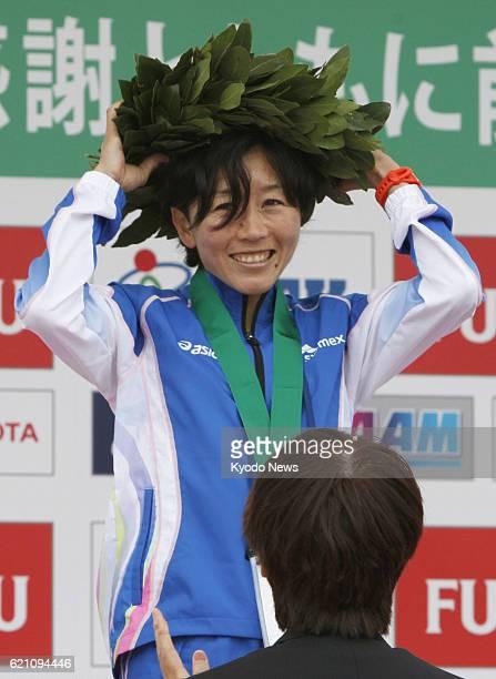 SENDAI Japan Photo shows Japan's Mizuki Noguchi at the award ceremony for the Sendai International Half Marathon at Sendai City Athletic Stadium in...