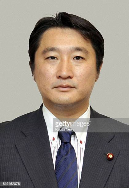 TOKYO Japan Photo shows lower house member Tomohiro Ishikawa formerly an aide to Japan's longtime power broker Ichiro Ozawa now leader of the small...
