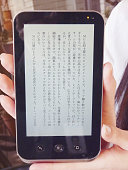 TOKYO Japan Photo shows NTT Docomo Inc's ebook reader SH07C Docomo plans to sell the device from Jan 21 as the company and Dai Nippon Printing Co...