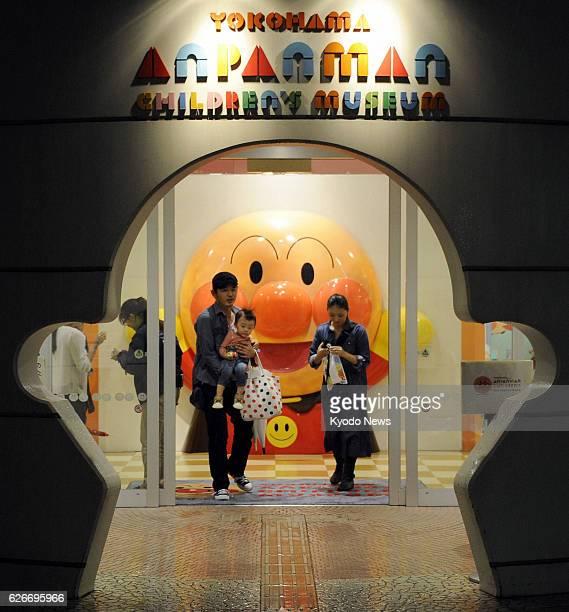 YOKOHAMA Japan Photo shows the Anpanman museum in Yokohama near Tokyo on Oct 15 2013 Takashi Yanase the creator of Anpanman a character from one of...
