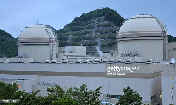 OI Japan Photo shows the No 4 reactor at the Oi nuclear power plant of Kansai Electric Power Co in Fukui Prefecture on July 21 2012 The No 4 reactor...