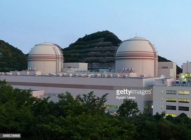OI Japan Photo shows the No 4 reactor of the Oi nuclear power station in Fukui Prefecture on July 19 2012 The reactor reached criticality that...