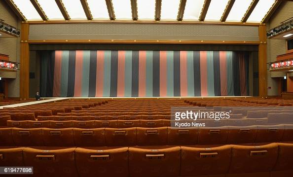 Kabuki Za Stock Photos and Pictures  Getty Images