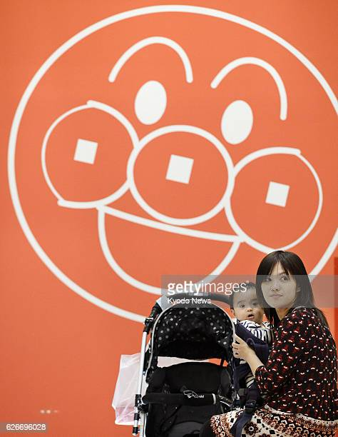 KOBE Japan Photo shows visitors at the Anpanman museum in Kobe on Oct 15 2013 Takashi Yanase the creator of Anpanman a character from one of the most...
