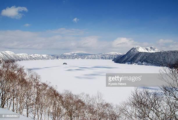 TESHIKAGA Japan Photo taken Feb 28 shows frozen Lake Mashu in Teshikaga Hokkaido