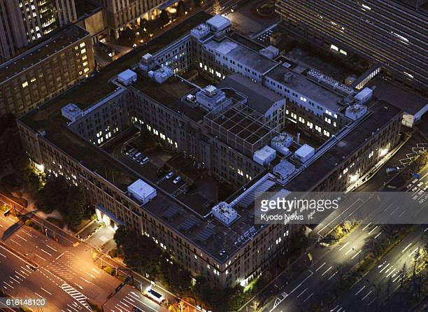 TOKYO Japan Photo taken from a Kyodo News helicopter shows the Finance Ministry in Tokyo's Kasumigaseki area on Dec 31 2012 The window lights...
