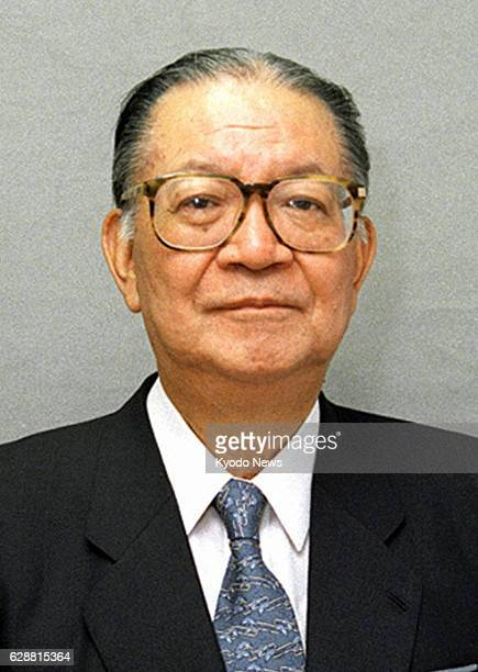 TOKYO Japan Photo taken in 1998 shows Kokichi Shimoinaba former justice minister and Metropolitan Police Department chief Shimoinaba died of sepsis...