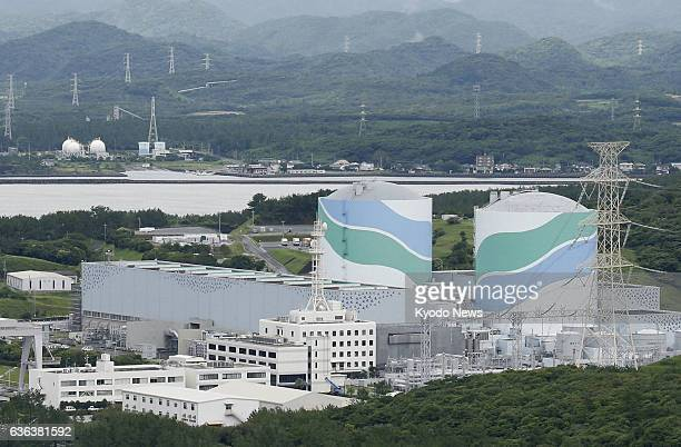 SATSUMASENDAI Japan Photo taken in June 2013 shows the No 1 and 2 reactors of the Sendai nuclear power plant of Kyushu Electric Power Co in Kagoshima...