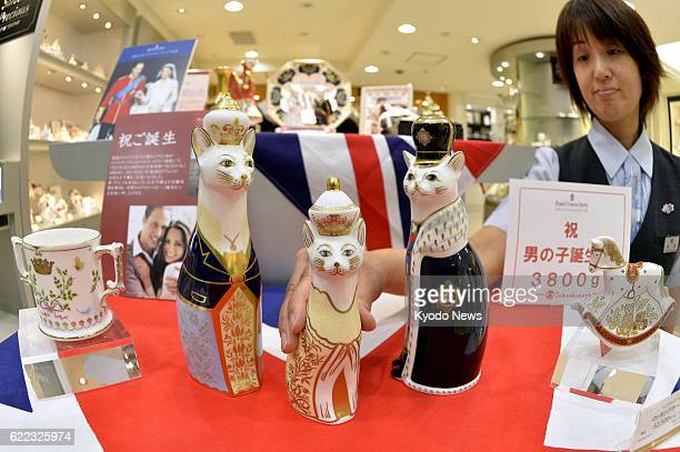 TOKYO Japan Photo taken July 24 shows a sales section for items associated with the British royal family at the Nihombashi branch of the Takashimaya...