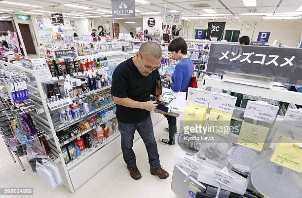 TOKYO Japan Photo taken June 11 shows the sales area for male beauty products at retailer Tokyu Hands' store in Tokyo's Shibuya district Young...