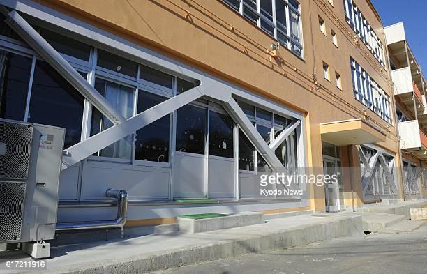 NIHONMATSU Japan Photo taken on Jan 18 shows an elementary school building in Nihonmatsu Fukushima Prefecture where radiationcontaminated gravel and...