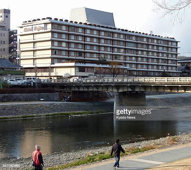 KYOTO Japan Photo taken on Jan 28 shows Hotel Fujita Kyoto which closed Jan 29 after hosting many celebrities including Japanese movie stars Yujiro...