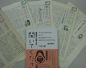 TOKYO Japan Photo taken on July 12 shows original copies of the ''Please Listen'' newsletter kept at Rikkyo University's Research Center for...