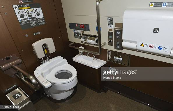RIFU Japan Photo taken on Nov 22 shows a restroom on the East Japan Railway Co E6 series bullet train to be called the Super Komachi which was...