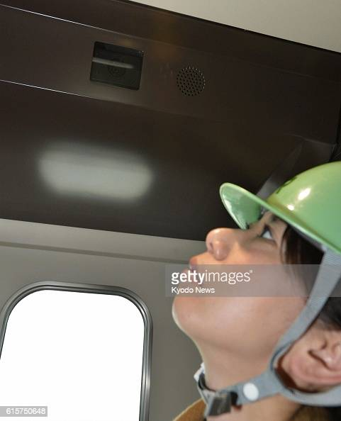RIFU Japan Photo taken on Nov 22 shows a security camera on the East Japan Railway Co E6 series bullet train to be called the Super Komachi which was...