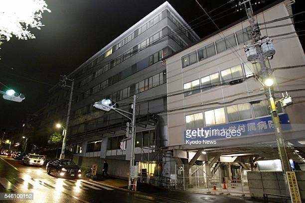 TOKYO Japan Photo taken on Oct 7 shows a hospital in Tokyo where Former Democratic Party of Japan leader Ichiro Ozawa was brought in by an ambulance...