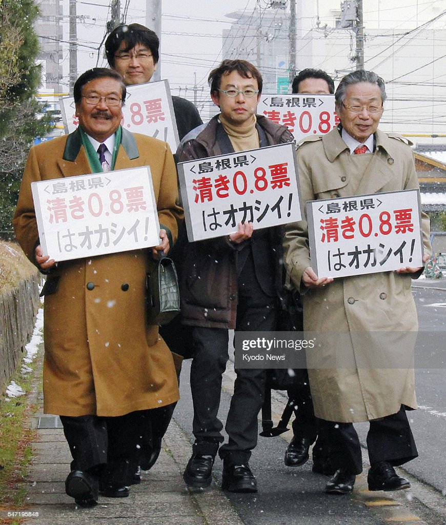 MATSUE Japan Plaintiffs and lawyers contesting the disparity in the weight of votes in the July 2009 House of Councillors election head to the Matsue...