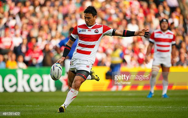 Japan player Ayumu Goromaru in action during the 2015 Rugby World Cup Pool B match between Samoa and Japan at Stadium mk on October 3 2015 in Milton...
