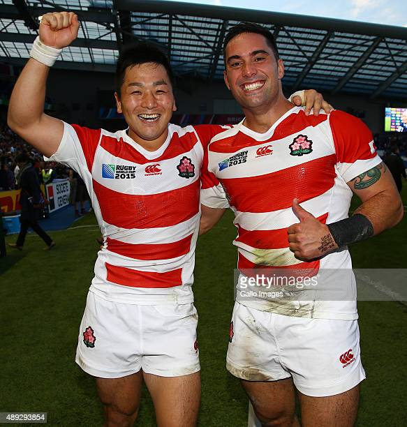 Japan players after the win over South Africa during the Rugby World Cup 2015 Pool B match between South Africa and Japan at Brighton Community...