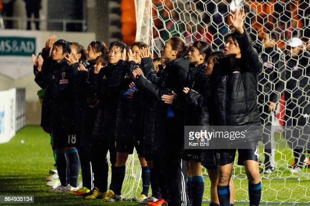 Japan players applauds after the 20 victory in the international friendly match between Japan and Switzerland at Nagano U Stadium on October 22 2017...