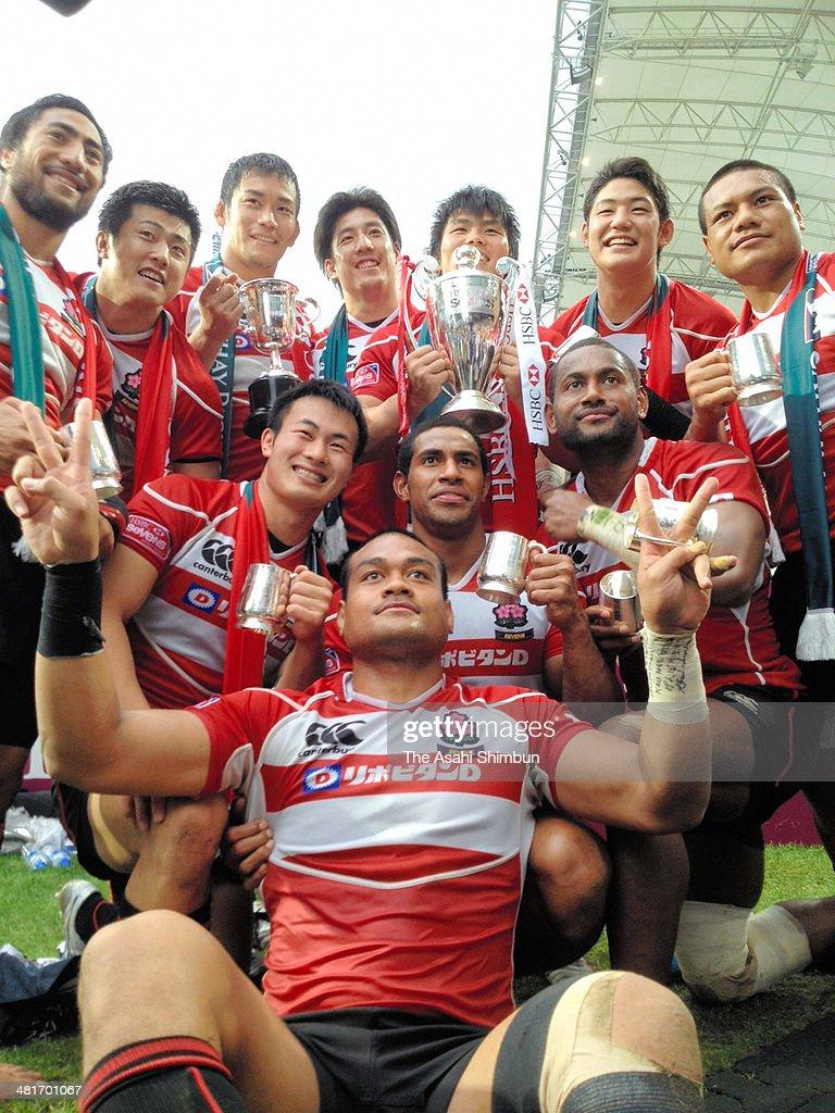 Japan players celebrate after winning the Qualifiers final match during Hong Kong Sevens at Hong Kong International Stadium on March 30, 2014 in Hong Kong, Hong Kong.