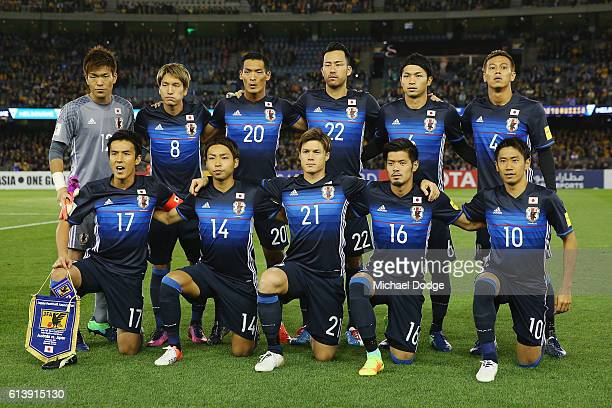 Japan players pose during the 2018 FIFA World Cup Qualifier match between the Australian Socceroos and Japan at Etihad Stadium on October 11 2016 in...
