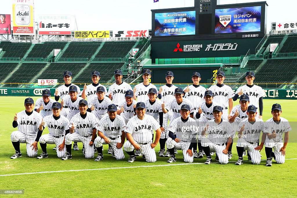 Japan Players pose for a photograph in the sendoff game between U18 Japan and Collegiate Japan before the 2015 WBSC U18 Baseball World Cup at the...