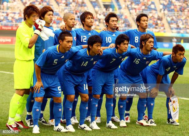Japan players pose for a team photogragh before Men's Group B match between Japan and USA on Day 1 of the Beijing 2008 Olympic Games on August 7 2008...