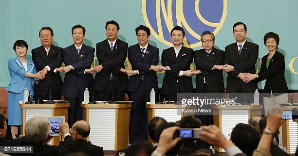 TOKYO Japan Political party chiefs join hands before a debate on their policies in Tokyo on July 3 ahead of the July 21 House of Councillors election...