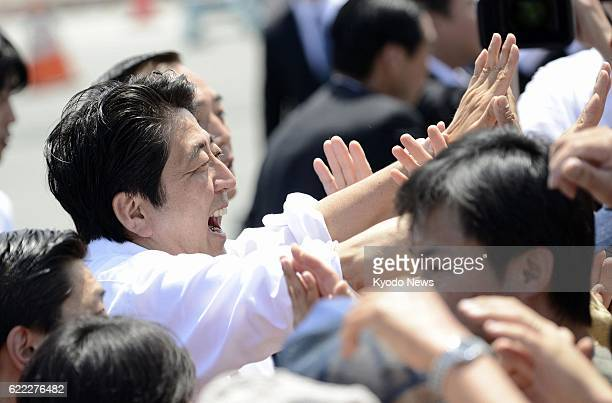 SAGAE Japan Prime Minister Shinzo Abe who leads the Liberal Democratic Party 'high fives' a member of the audience at a stump speech in Sagae...