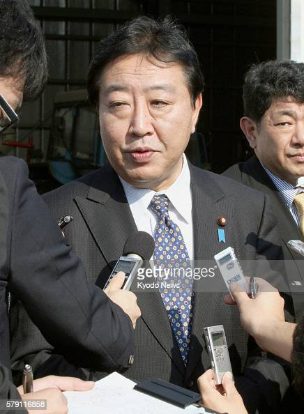 Isesaki Japan  City new picture : ISESAKI Japan Prime Minister Yoshihiko Noda speaks with reporters in ...
