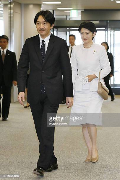 NARITA Japan Prince Akishino and his wife Princess Kiko are seen at Narita airport near Tokyo on June 19 before departing for Zagreb on an official...