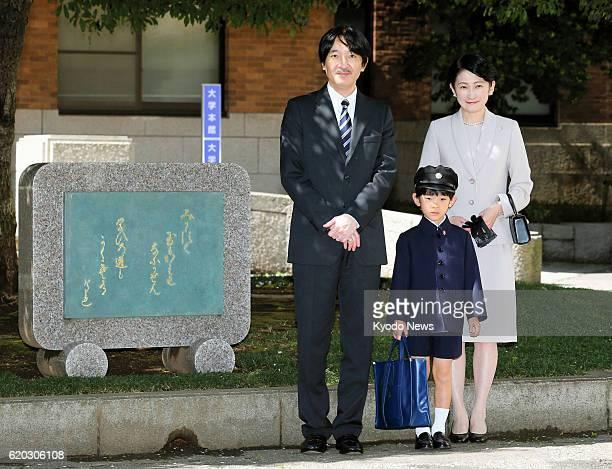 TOKYO Japan Prince Hisahito and his parents Prince Akishino and Princess Kiko arrive at an elementary school affiliated with Ochanomizu University in...